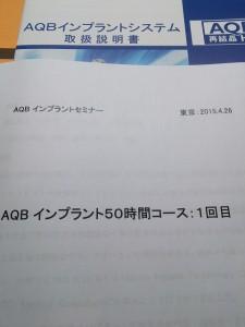 s-DSC_1255